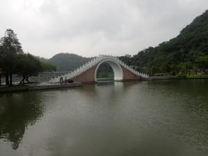 Dahu Park