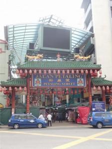 Inngangen til Petaling Street