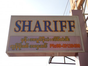 There's a new SHARIFF in town...! Fra Pyin Oo Lwin i Myanmar