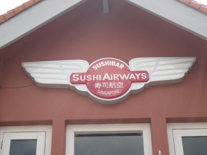 Fra Singapore, Sushi Airways